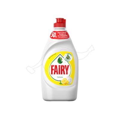 Fairy nõudepesuaine 450ml sidrunilõhnaline